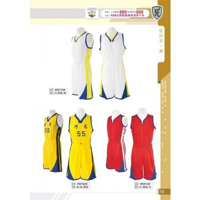 單面穿籃球衣 吸濕排汗籃球服.籃球衣.籃球褲.籃球背心  可燙印隊名 號碼 LOGO20套以上空衣每套只要800元