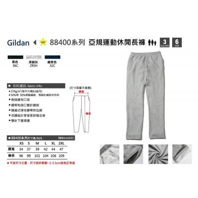 Glidan 88400系列  亞規運動休閒長褲
