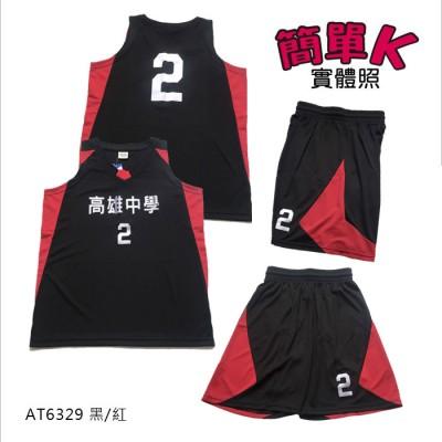 MIT剪接式籃球衣成品照