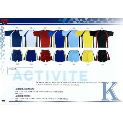 FU 剪裁式足球衣 亮光布